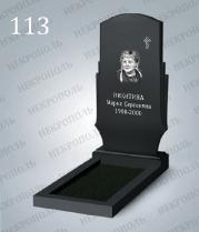 Памятники в наличии_16